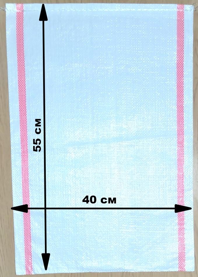 Мешок полипропиленовый 55x40 см.