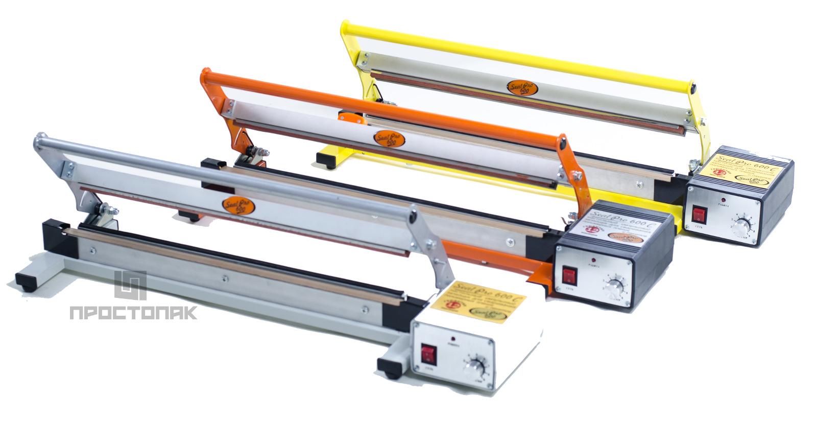 SealPro-600C в ассортименте